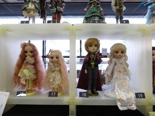 Prototypes Dollshow 43