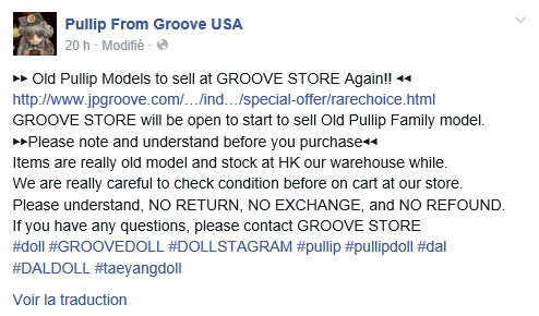 Groove Restock old Pullip