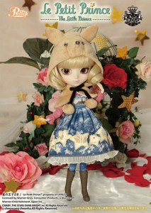 Pullip The Fox
