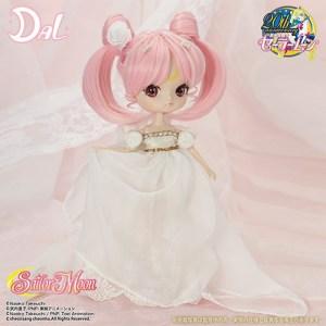 Dal Princess Small Lady Chibiusa