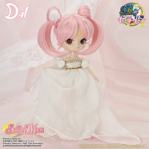 Dal Princess Small Lady Chibiusa
