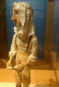Exposition Le Petit Prince et Moi
