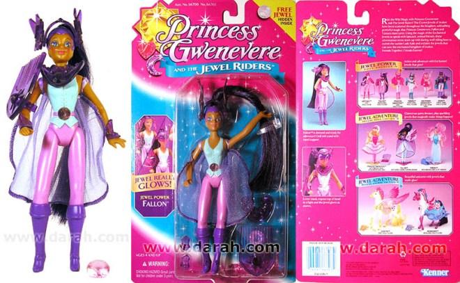 Princesse Starla Fallon serie 1