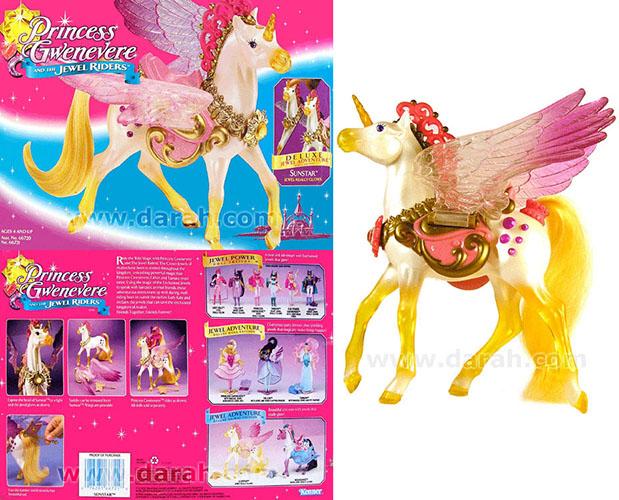 Princesse Starla Sunstar serie 1