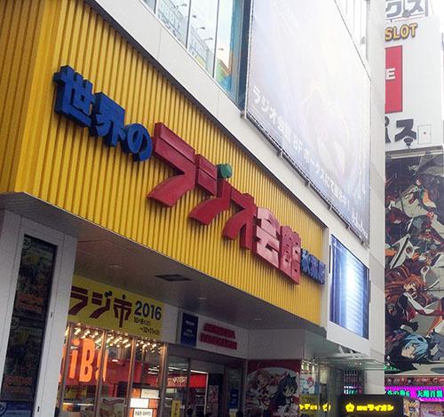 Boutique Azone Labelshop