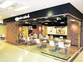 Animate Cafe Japan