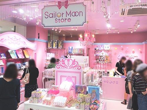 Sailor Moon Store