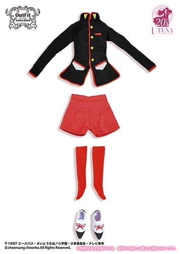Sets d'uniformes Utena Tenjo