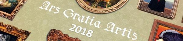 AGA Calendar 2018