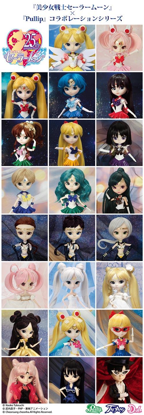 Bandai Pullip Sailor Moon Premium vente Noël 2017