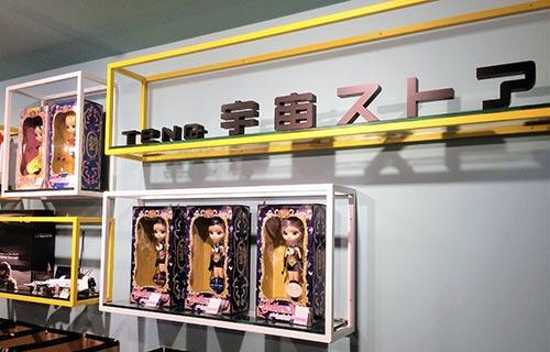 Vente Pullip TeNQ Museum