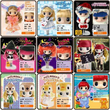 Disney Dollcena doll collection
