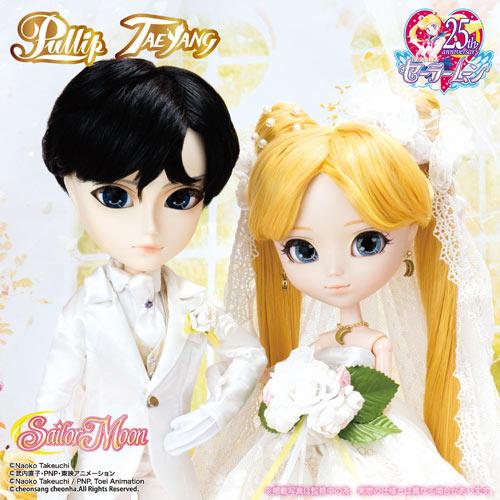 Pullip Usagi Tsukino Taeyang Mamoru Chiba Wedding version premium deluxe bonus