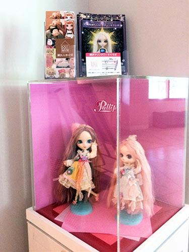 Exposition Pullip Yokohama doll Museum