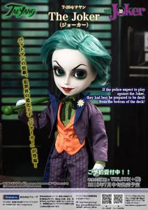 Taeyang The Joker 2018