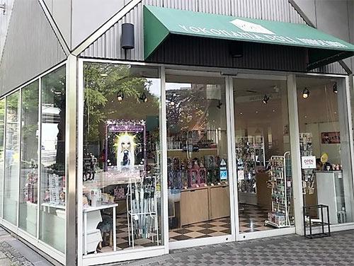Yokohama Doll Museum vente speciale 15 anniversaire Pullip