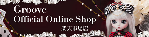 Groove official shop banner
