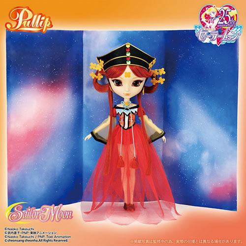 Pullip Princess Kakyu Premium