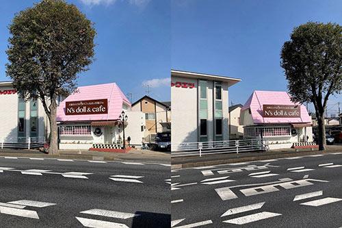 NS doll cafe shop 2018