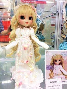 Pullip Arianna 2018 Ami Ami shop Akihabara