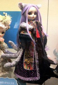 Prototype Pullip Kumiho Doll Carnival 2018