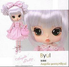 Prototypes Byul Cocotte fevrier 2009
