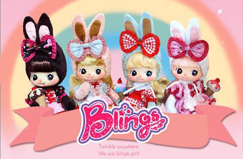 Blings doll