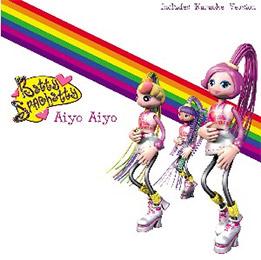 Aiyo aiyo