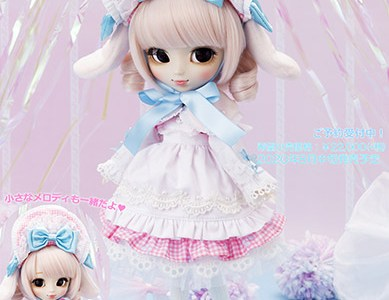 Pullip My Melody Pink version 2020