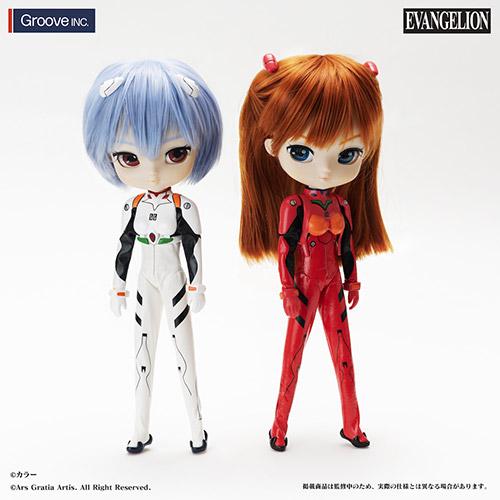 Duo Yeolume Asuka Langley Ayanami Rei Evangelion 2020