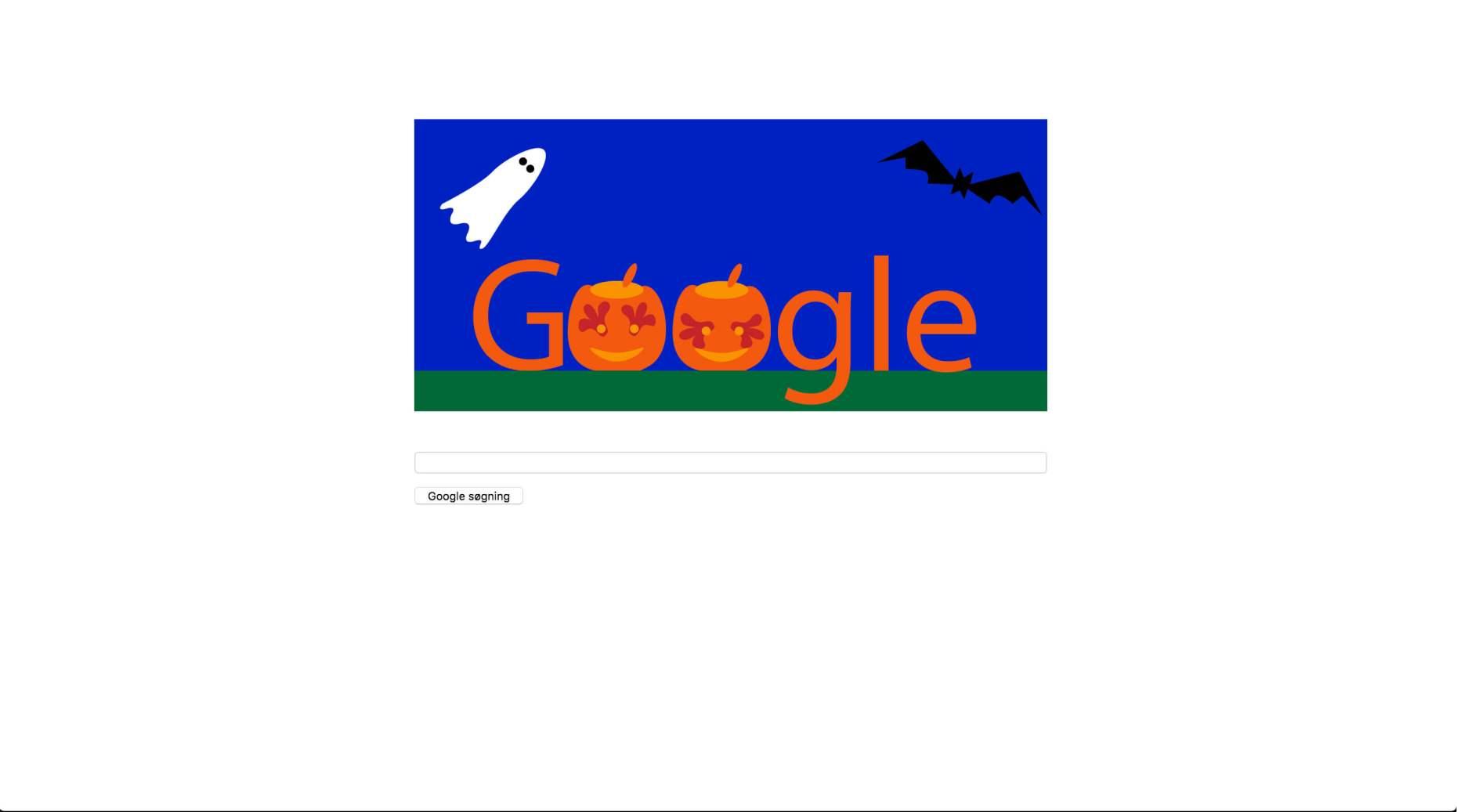 Uddannelse: Google hjemmeside
