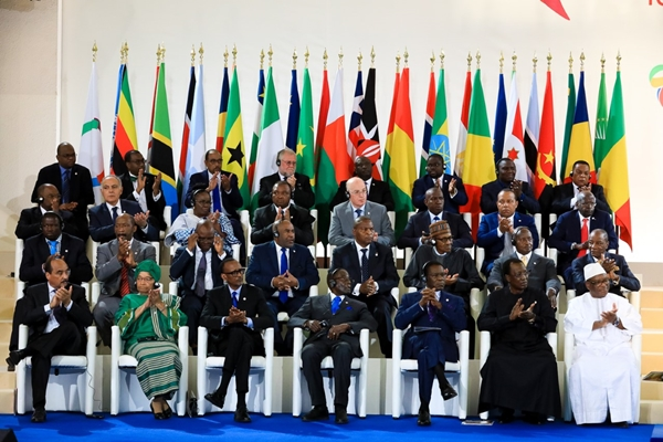 African Leaders at the 27th Africa-France Summit in Mali