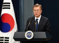 Moon Jae-In, South Korea's President