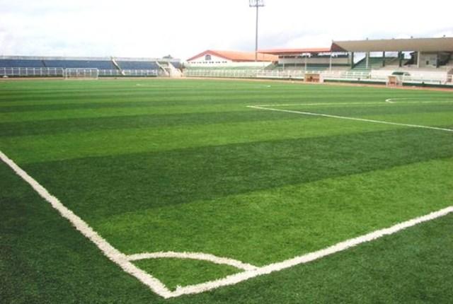 Samuel Ogbemudia Stadium - Edo State
