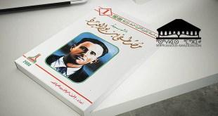 الشهيد-مصطفى-بن-بولعيد
