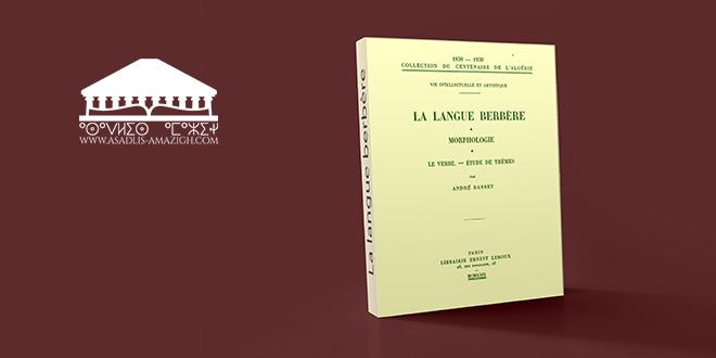La langue berbère