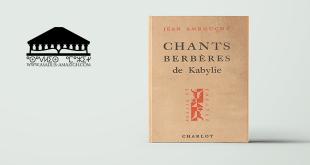 chants-berberes-de-kabylie
