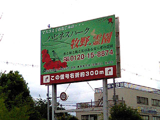CA330005.JPG