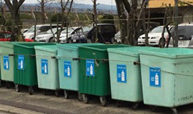 ゴミ用コンテナ