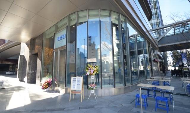 GATE2 Fielder's Choice チョップドサラダ専門店