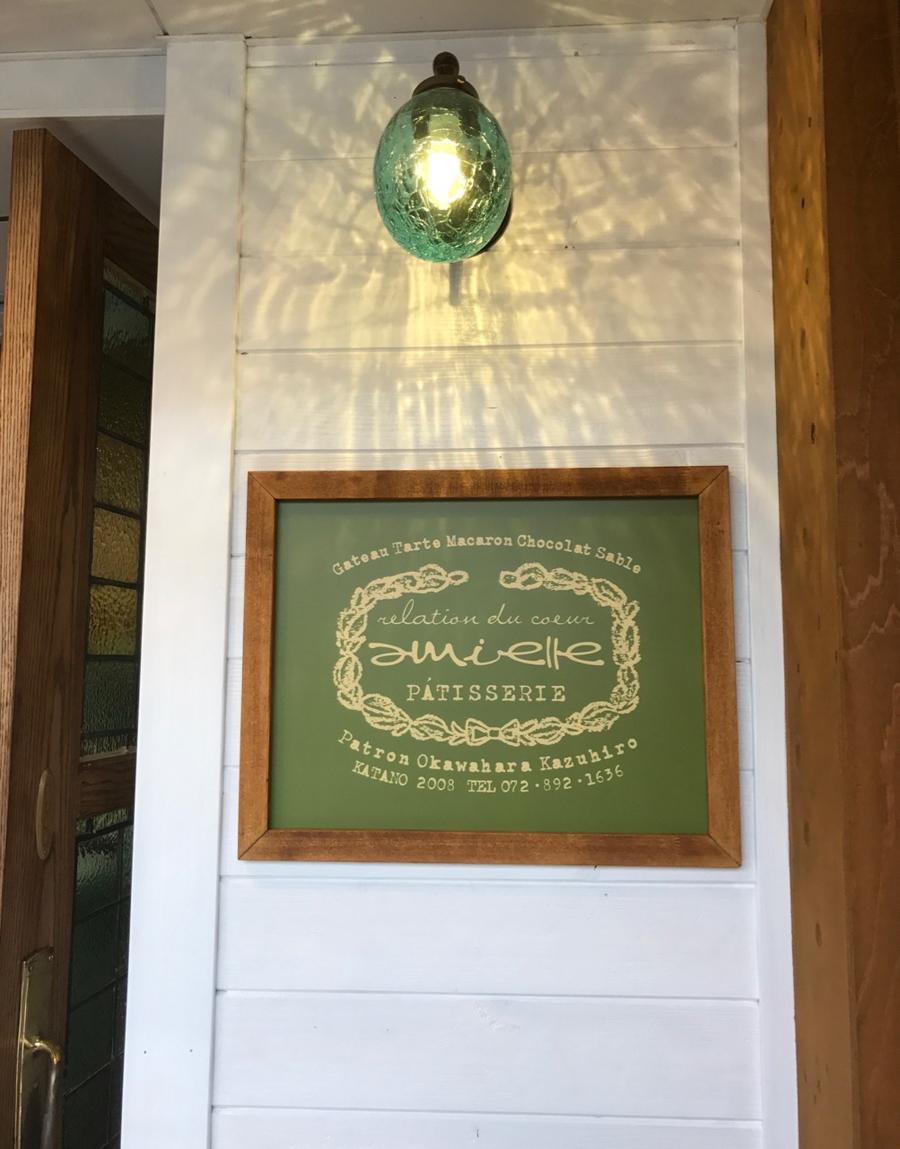洋菓子店+パネルサイン