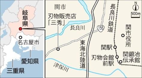 岐阜県関市中心部の地図
