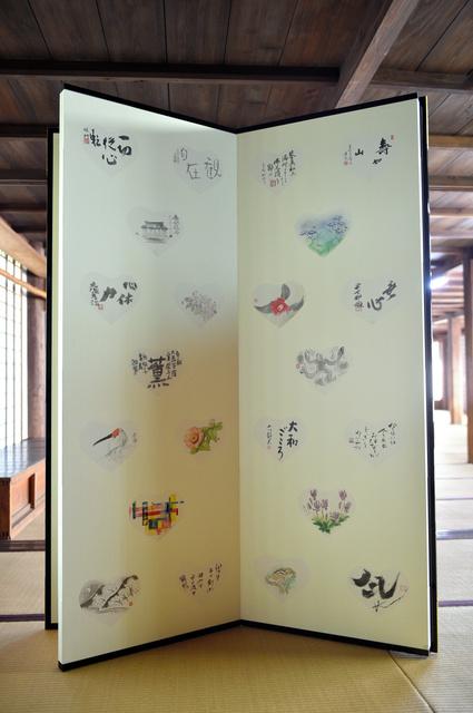 著名人が奉納した宝扇が、屛風になって大切に保管されていた=奈良市五条町、滝沢美穂子撮影