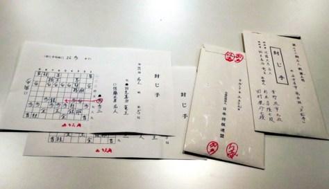 羽生善治竜王の封じ手=2018年5月30日午前、名古屋市中区の万松寺、吉本美奈子撮影
