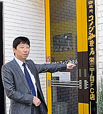 「コメダ珈琲店」の前で思い出を語る杉本昌隆七段