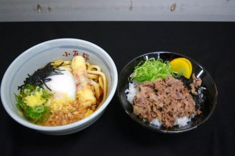 藤井七段の昼食は「ぶっかけうどん定食(肉めし付き)」(「小雀弥(こがらや)」からの出前)