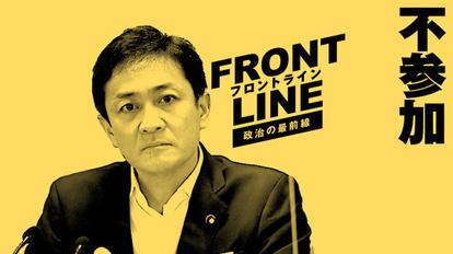 駄目だ」合流新党に抗った玉木氏 強気交渉の末に孤立:朝日新聞デジタル