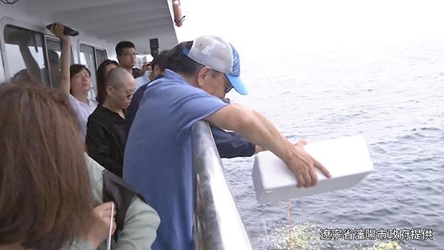 劉暁波氏の遺骨、海に 兄「家族で相談して決めた」