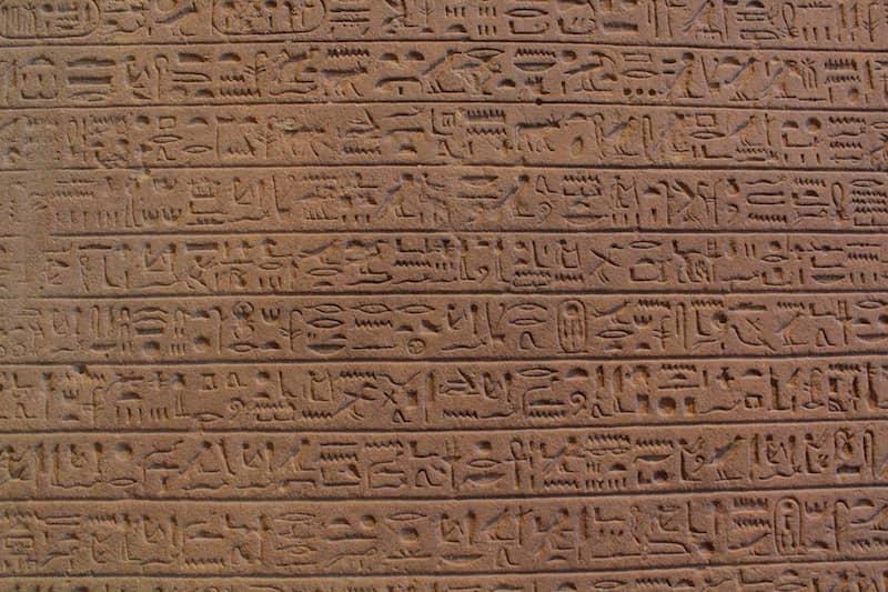 Hieroglyphs: not at all like blogging