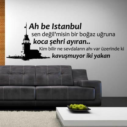 Wandtattoo Ah be Istanbul